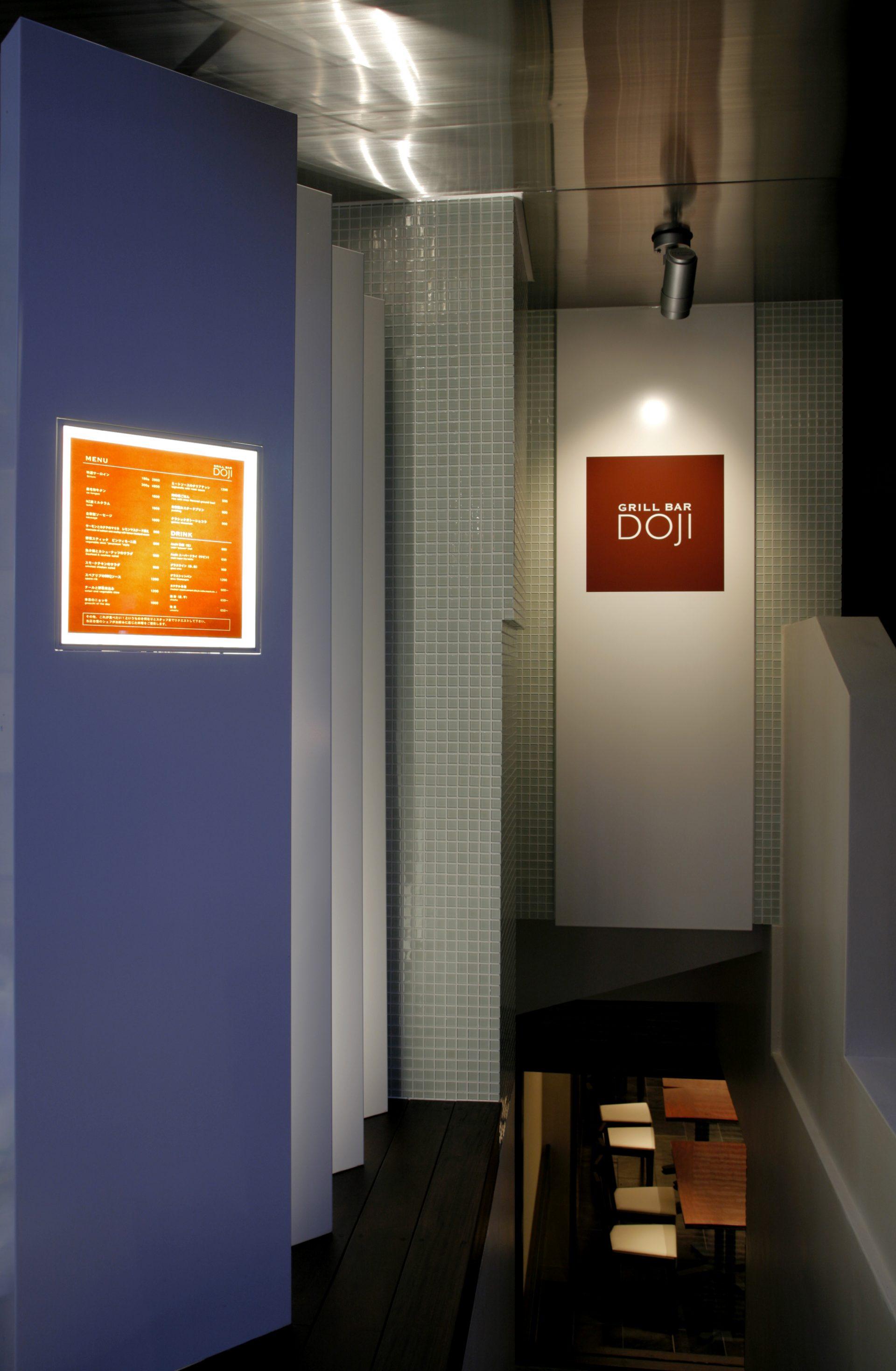 DOJI_011