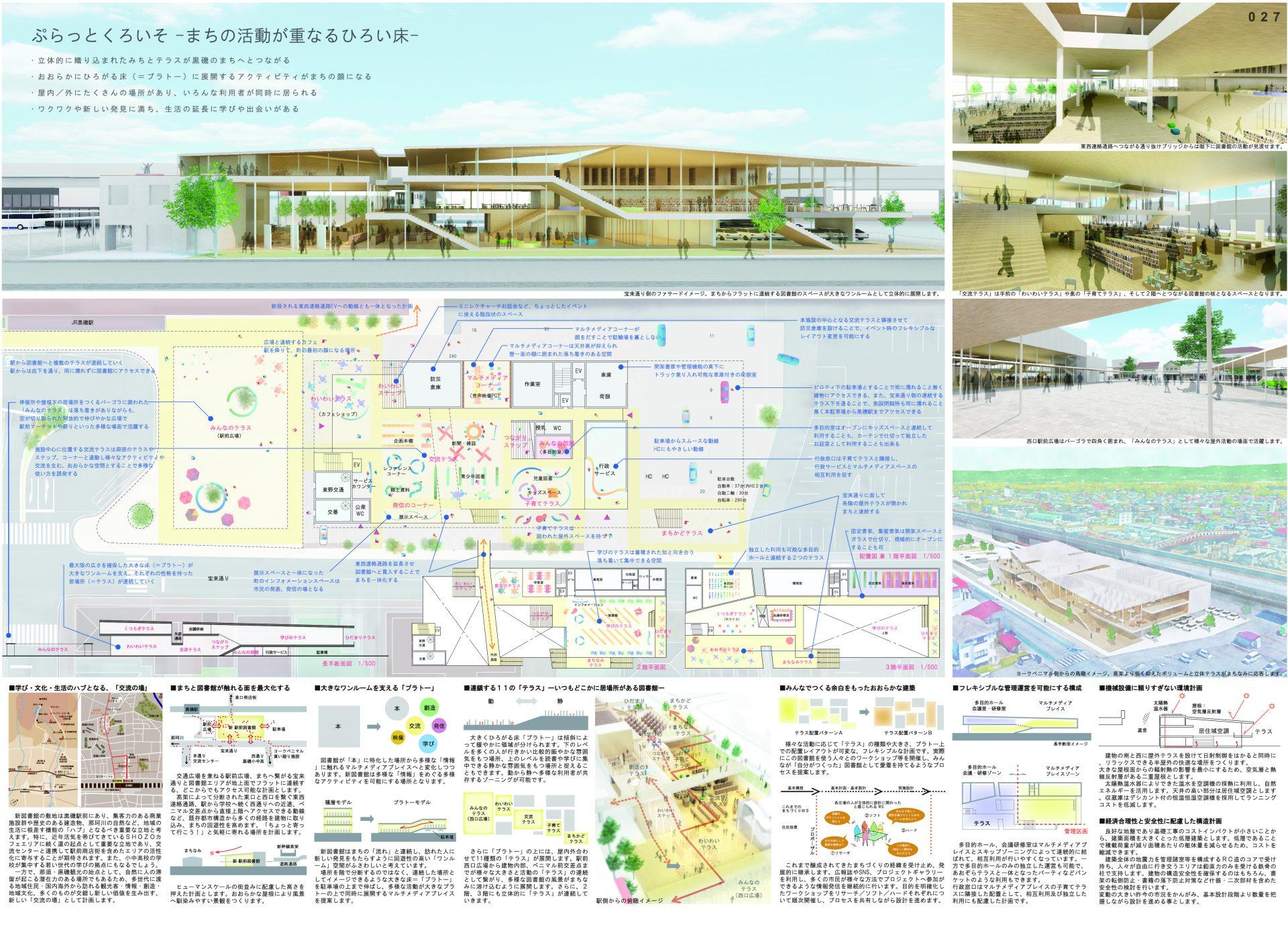 20160204_layout_kinkos