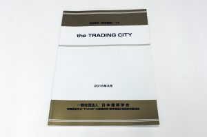 DSC_0045 のコピー