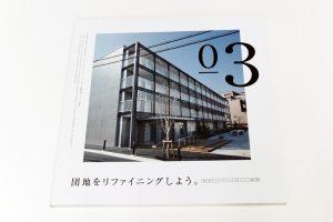 DSC_0040 のコピー